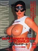 (h_259txd00022)[TXD-022] BUTTMAN'S SHOW OFF GIRLS 吸淫バッドガール ダウンロード
