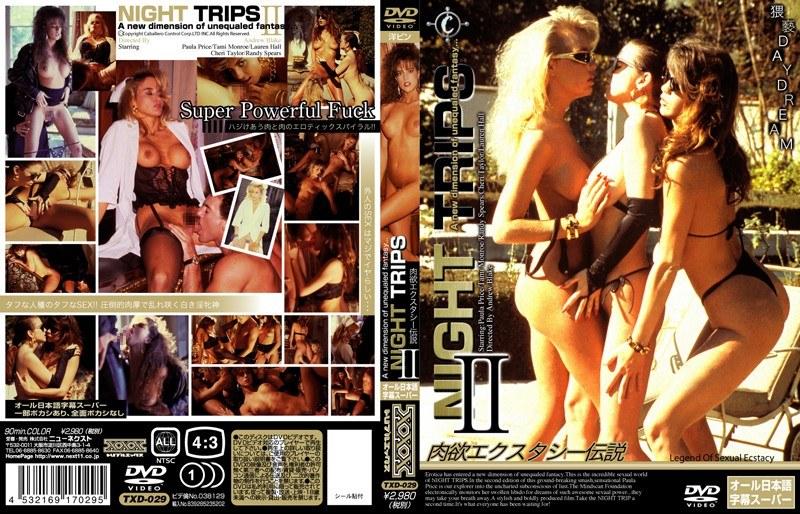 [TXD-029] NIGHT TRIPSII 肉欲エクスタシー伝説 白人女優 3P・4P パイラル!!パワフル !! 牝神。ハジけあう肉と