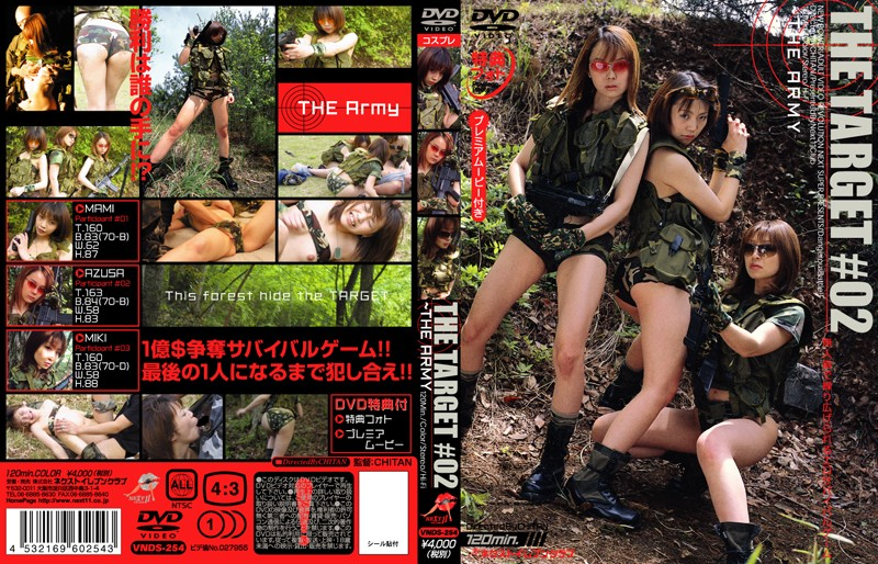 [VNDS-254] THE TARGET #02