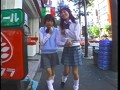 (h_259vnds00296)[VNDS-296] とびっこ女子校生 2 ダウンロード 5