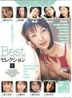 (h_259vnds00312)[VNDS-312] E女ジャパガール Bestセレクション vol.1 ダウンロード