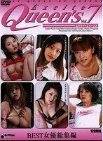 (h_259vnds00342)[VNDS-342] Excite Queen's vol.7 ダウンロード