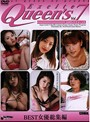 Excite Queen's vol.7