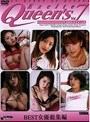 Excite Queen's vol.7