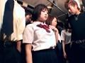 [VNDS-481] 女子校生性虐痴漢バス 6