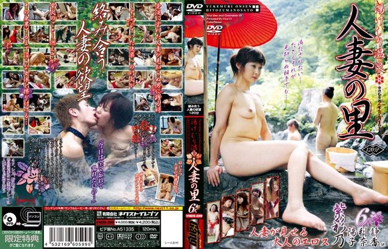 野外にて、人妻、紫彩乃出演の露出無料jyukujyo動画像。人妻の里