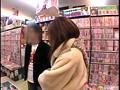 女優紫彩乃があなたの街で体当たりマジ営業しますっ!! 東北・秋田編 10