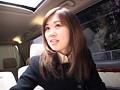 セレブの彼女、若草幸子出演の羞恥無料熟女動画像。東京23区内 セレブ妻中○し 若草幸子