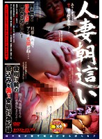 (h_259vnds00846)[VNDS-846] 人妻朝這い ダウンロード