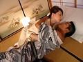 妖艶旅館女将 溢れる花蜜の誘惑 No.11