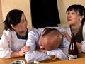 小料理屋のおふくろさんが癒してアゲル… 愛田美優 椿美羚 1