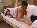 [VNDS-2276] ERO淫虐病棟 治療という名の猥褻行為