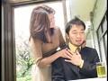 [VNDS-2424] 上司妻の誘惑