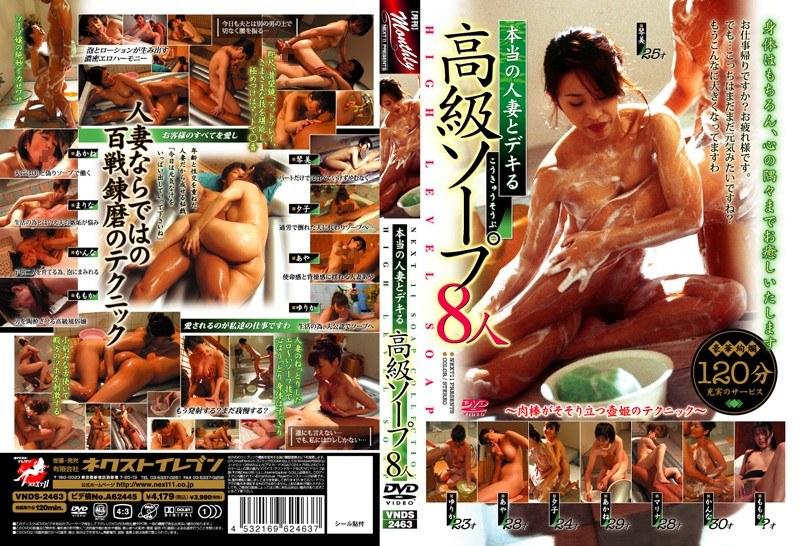 キャバ嬢、岡田桃果出演の無料熟女動画像。本当の人妻とデキる高級ソープ
