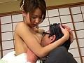旅館若女将の淫らな誘い癖 第二章 No.15