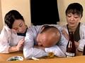 男の隠れ家 小料理屋ママの癒し愛 No.12