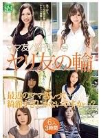 (h_259vnds07049)[VNDS-7049] ママ友!増刊号 ヤリ友の輪 ダウンロード