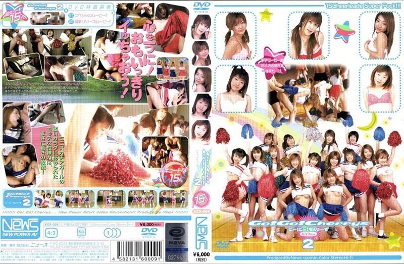 [XXX-009] GO!GO!Cherrys 2 フェラ