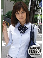 (h_261espr00004)[ESPR-004] お嬢様な制服少女3人 ダウンロード