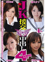宮崎まお Mao Miyazaki Best Teen School Uniform Fucking Ever: Porn 6a jp