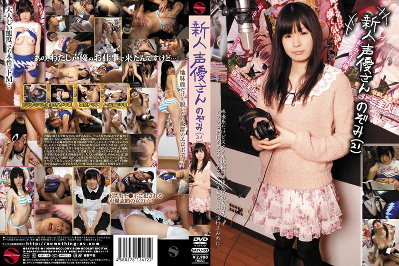 h_261sayu00003pl.jpg pics