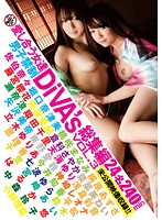 (h_275divs00003)[DIVS-003] DiVA's総集編 VOL.3 ダウンロード