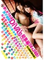 DiVA's総集編 VOL.3