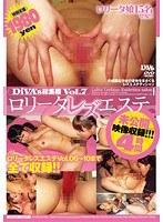 DiVA's総集編 VOL.7 ロ●ータレズエステ 4時間 ダウンロード