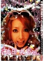 (h_275tdbr01)[TDBR-001] 渋谷ギャルハメ伝説 Vol.1 ダウンロード