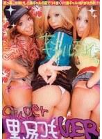 (h_275tdbr08)[TDBR-008] 渋谷ギャル列伝 Vol.1 スーパー黒尻コキ ver. ダウンロード