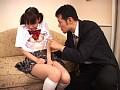 無垢な巨乳少女 彩乃 6