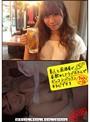 素人と居酒屋で昼飲みしてラブホテルでズッコンバッコンするビデオ 1 綾音ちゃん、雪ちゃん、舞ちゃん、しおりちゃん