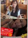 素人と居酒屋で昼飲みしてラブホテルでズッコンバッコンするビデオ 3 杏ちゃん、今日子ちゃん、未来ちゃん、みかんちゃん
