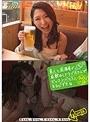 素人と居酒屋で昼飲みしてラブホテルでズッコンバッコンするビデオ 4 香ちゃん、碧ちゃん、景子ちゃん、安奈ちゃん
