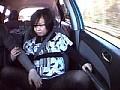 人妻露出不倫旅行 イケナイ遊びに何十回も絶頂失神するイソギンチャク女亜希二十七歳 1