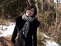 人妻露出不倫旅行 イケナイ遊びに何十回も絶頂失神するイソギンチャク女亜希二十七歳 34