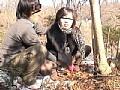 人妻露出不倫旅行 イケナイ遊びに何十回も絶頂失神するイソギンチャク女亜希二十七歳 36