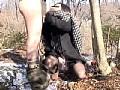 人妻露出不倫旅行 イケナイ遊びに何十回も絶頂失神するイソギンチャク女亜希二十七歳 37