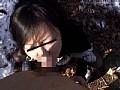 人妻露出不倫旅行 イケナイ遊びに何十回も絶頂失神するイソギンチャク女亜希二十七歳 38
