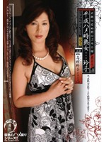 (h_275tdmj015)[TDMJ-015] 平成ハメ時熟女 玲子 ダウンロード