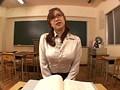 女教師のお漏らし 13