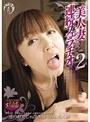 美人妻 連続フェラチオ Vol.2