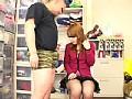 レディースコミックの広告でやって来た 熟したどすけべ女のセンズリ鑑賞 23
