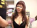レディースコミックの広告でやって来た 熟したどすけべ女のセンズリ鑑賞 5