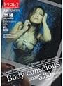 Body Conscious Vol.02