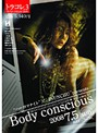 Body Conscious Vol.03