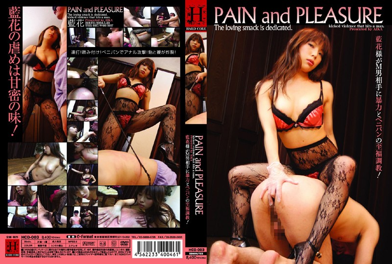 PAIN and PLEASURE