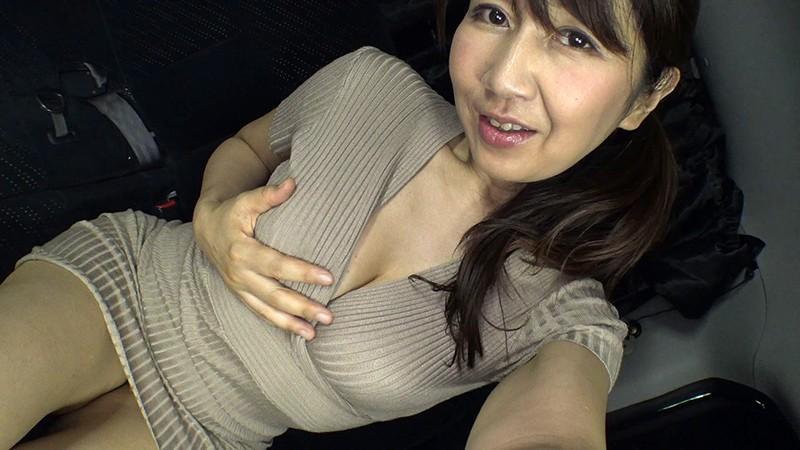 自画撮り 誰かに見られて欲情する 淫乱妻の羞恥オナニー の画像11