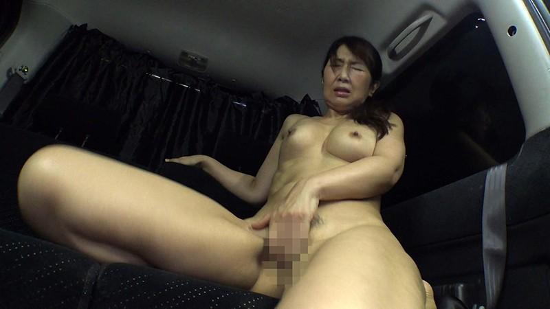 自画撮り 誰かに見られて欲情する 淫乱妻の羞恥オナニー の画像10
