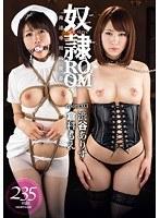 (h_286gki00009)[GKI-009] 奴隷ROOM room:03 ダウンロード